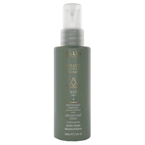 Купить OLLIN Professional Keratine Royal Treatment Абсолютный блеск с кератином для волос, 100 мл