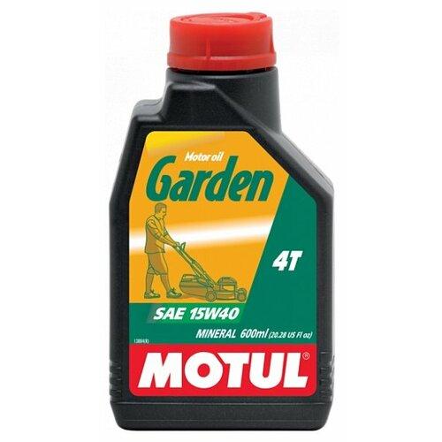 Масло для садовой техники Motul Garden 4T 15W40 0.6 л