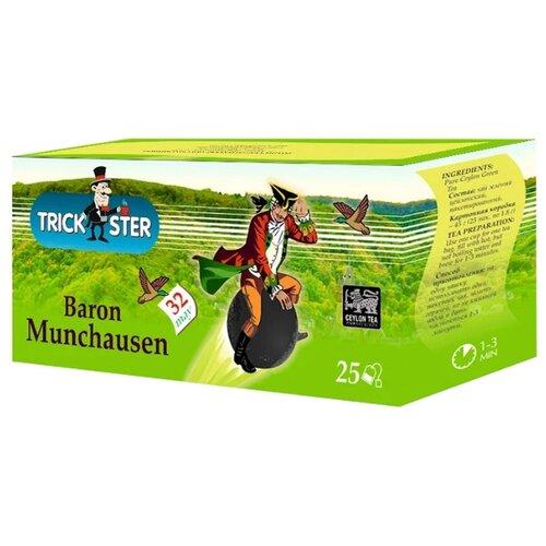 Чай зеленый Trickster Baron Munchausen в пакетиках, 25 шт.Чай<br>