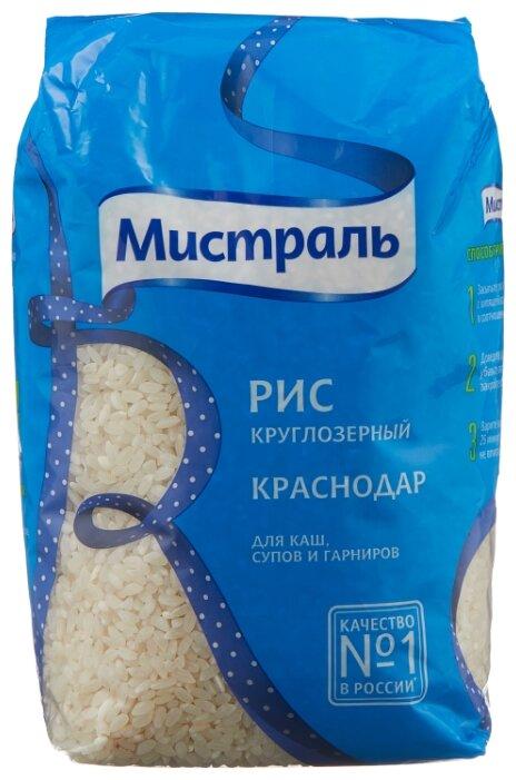 Рис Мистраль Краснодар круглозерный 900 г