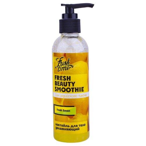 Средство для тела L'Cosmetics Fresh time Fresh Beauty Smoothie Сок индийского лимона, 200 мл fresh beauty