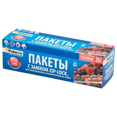 Пакеты для хранения продуктов Paterra 109-194, 20 см х 18 см, 25 штФольга, бумага, пакеты<br>