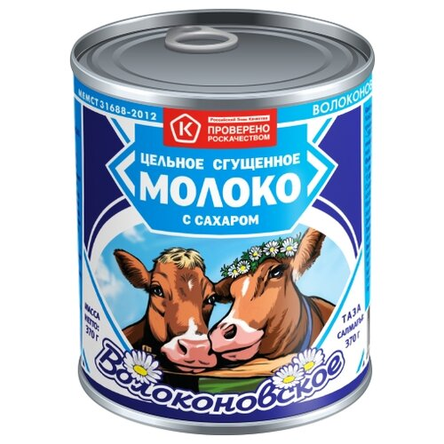 Фото - Сгущенное молоко Волоконовское цельное с сахаром easy open 8.5%, 370 г волоконовское молоко цельное сгущенное с сахаром премиум 380 г