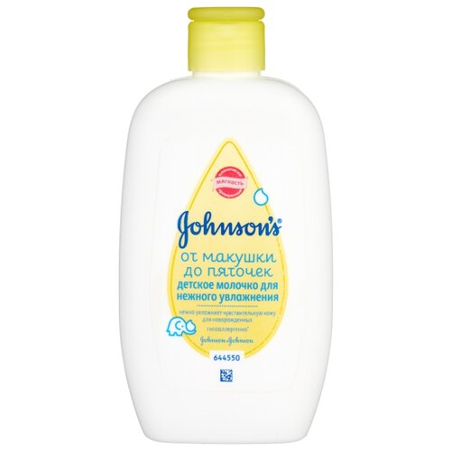 Johnson's Baby Молочко для новорожденных Бережный уход 200 мл мустела молочко для новорожденных