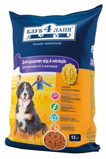 Корм для собак Клуб 4 Лапы Для щенков от 6 месяцев сухой (12 кг)