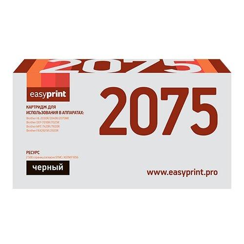 Фото - Картридж EasyPrint LB-2075, совместимый картридж easyprint lb 2375 совместимый