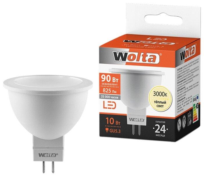 Лампа светодиодная Wolta 25Y, GU5.3, MR16, 10Вт — купить по выгодной цене на Яндекс.Маркете