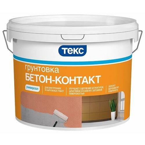 Грунтовка ТЕКС бетон-контакт Универсал (3 кг) 6 кг