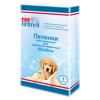 Пеленки для собак впитывающие Зоо Няня Гигиенические 60х40 см
