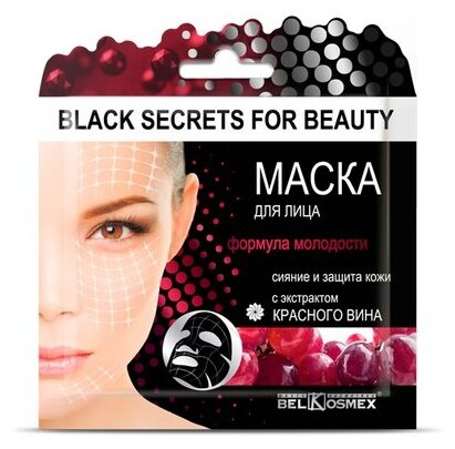 Belkosmex Black Secrets for Beauty тканевая маска Формула молодости с экстрактом красного вина