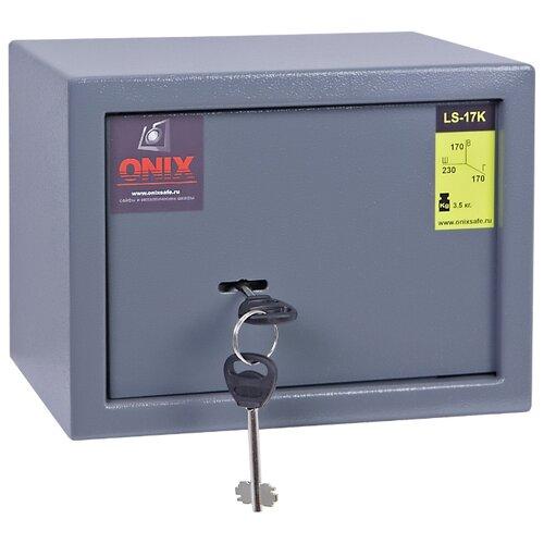 Сейф ONIX LS-17K серый
