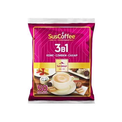 Растворимый кофе SusСoffee 3 в 1, в пакетиках (50 шт.)Порционный кофе<br>