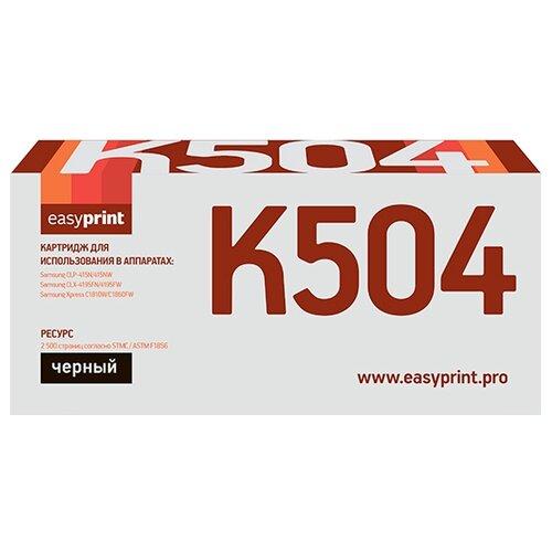 Фото - Картридж EasyPrint LS-K504, совместимый картридж easyprint ls c406 совместимый