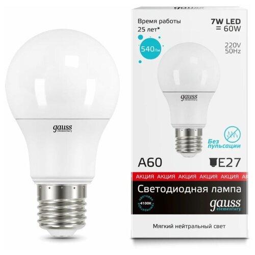 Лампа светодиодная gauss E27, A60, 7ВтЛампочки<br>