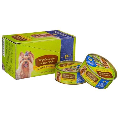 Влажный корм для собак Деревенские лакомства Домашние обеды кролик, сердце с морковью 5шт. х 100г (для мелких пород)