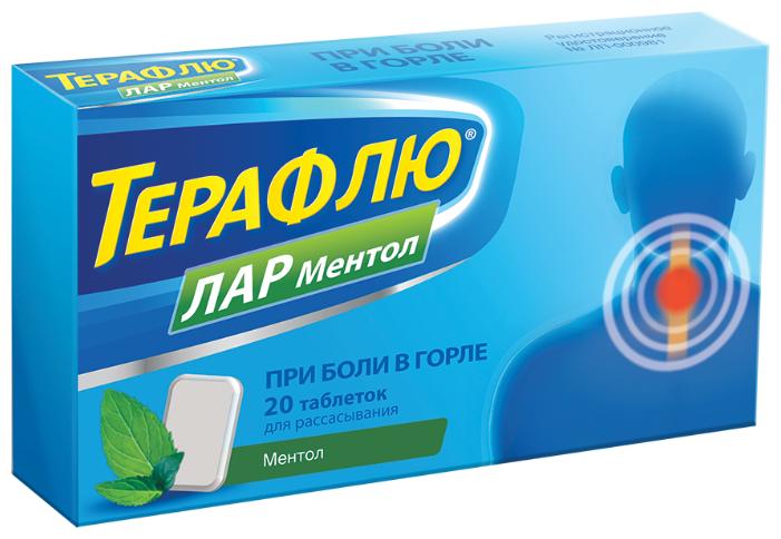 Harakteristiki Modeli Teraflyu Lar Mentol Tabletki Dlya Rassasyvaniya 20 Sht Na