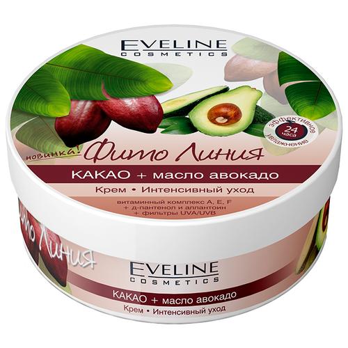 Крем для тела Eveline Cosmetics Фито Линия Какао + масло авокадо Интенсивный уход, 210 млКремы и лосьоны<br>