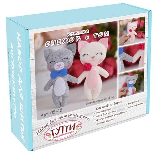 Купить Тутти Набор для творчества шьем из фетра Котята Снежок и Том (05-45), Изготовление кукол и игрушек