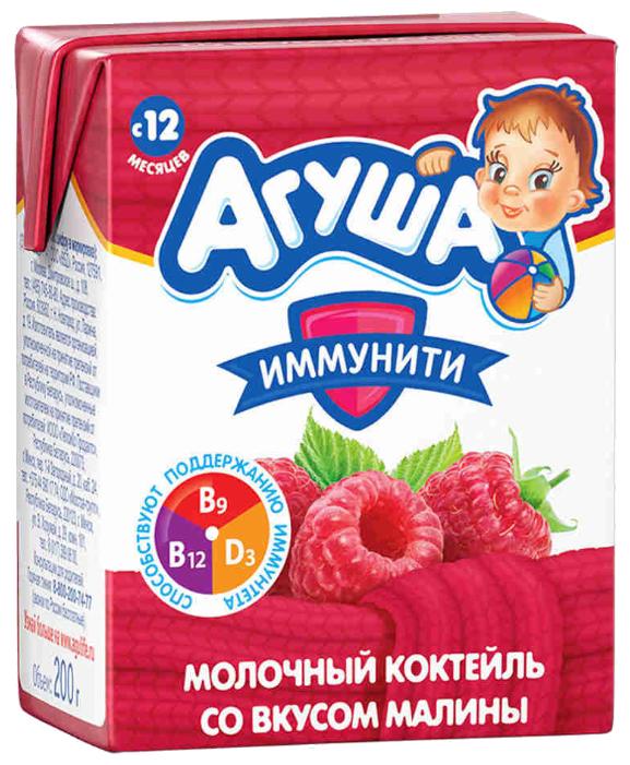 Коктейль молочный Агуша иммунити детский малина (с 1 года) 2.5%, 0.2 л