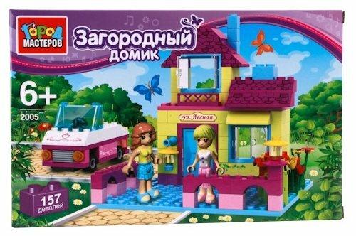 Конструктор ГОРОД МАСТЕРОВ Подружки 2005 Загородный домик