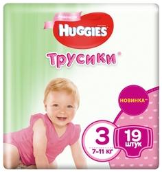 snyat-s-anyuti-trusiki-muzh-smotrit-kak-zhene-lizhut-pizdu