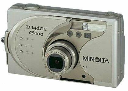 Фотоаппарат Minolta DiMAGE G400