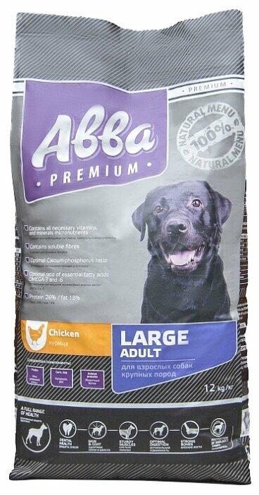 Корм для собак Авва (12 кг) Premium Large Adult Chicken