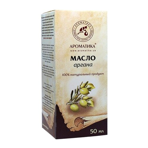 Масло для тела Ароматика Аргана, 50 мл ароматика масло косметическое против морщин для лица 50 мл