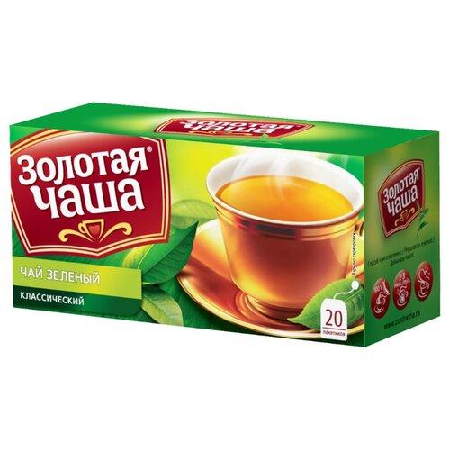Чай зеленый Золотая чаша классический в пакетиках, 20 шт.