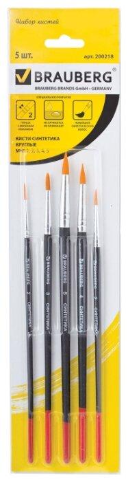 Набор кистей BRAUBERG синтетика, круглые, с короткой ручкой, 5 шт. (200218)