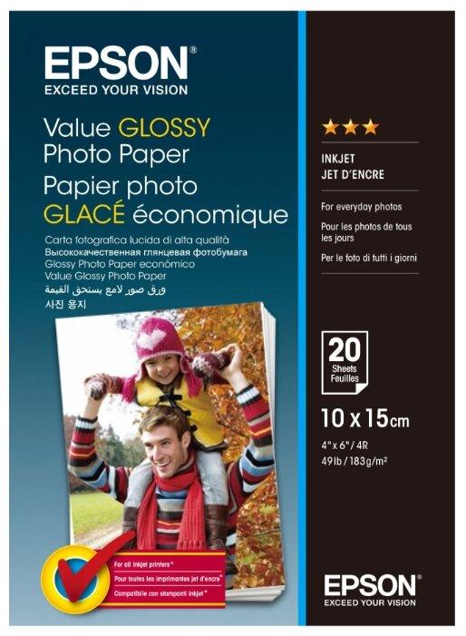 Фотобумага Epson C13S400037 Value Glossy Photo Paper 10x15 20 листов