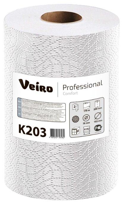 Бумажные полотенца в рулонах Veiro Professional К203 Comfort двухслойные 6 рулонов по 150 метров