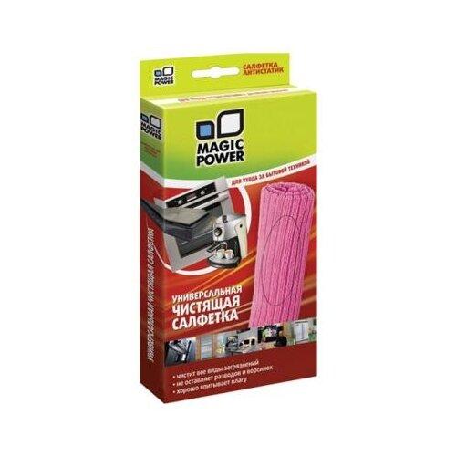 Салфетка микрофибровая универсальная Magic Power розовыйТряпки, щетки, губки<br>