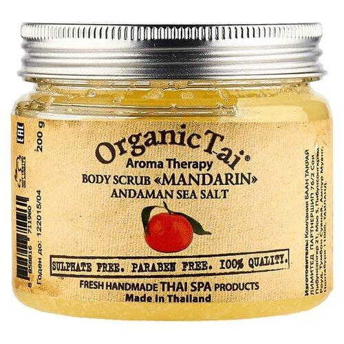 Organic TAI Скраб для тела Мандарин 200 гСкрабы и пилинги<br>