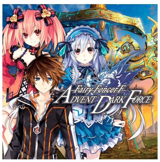 Idea Factory Fairy Fencer F: Advent Dark Force
