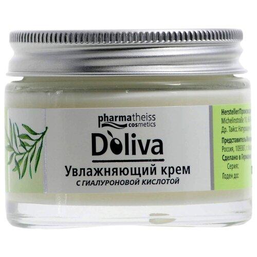 D'oliva Увлажняющий крем для лица с гиалуроновой кислотой, 50 мл фото