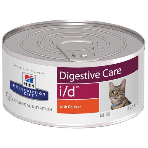 Корм для кошек Hill's Prescription Diet при проблемах с ЖКТ, с курицей 24шт. х 156 г