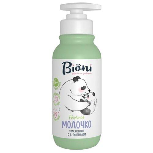 Купить Bioni молочко детское Увлажняющее, 250 мл, Уход за кожей