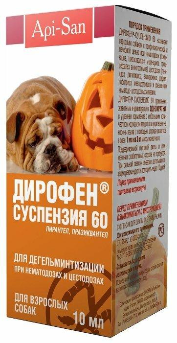 Дирофен суспензия 60 для собак с тыквенным маслом Api-San, 10 мл
