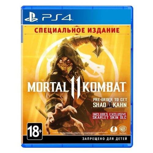 Игра для PlayStation 4 Mortal Kombat 11. Специальное издание