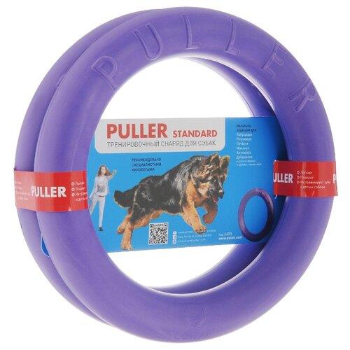 Кольцо для собак Puller Тренировочный снаряд Standard 2 шт (6490) фиолетовый