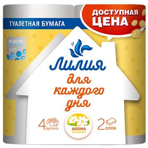 Туалетная бумага Лилия Для каждого дня Ромашка 4 рул.