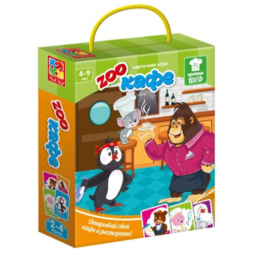Настольная игра Vladi Toys Зоокафе VT2308-09 настольная игра обучающая vladi toys сковородки vt2309 09