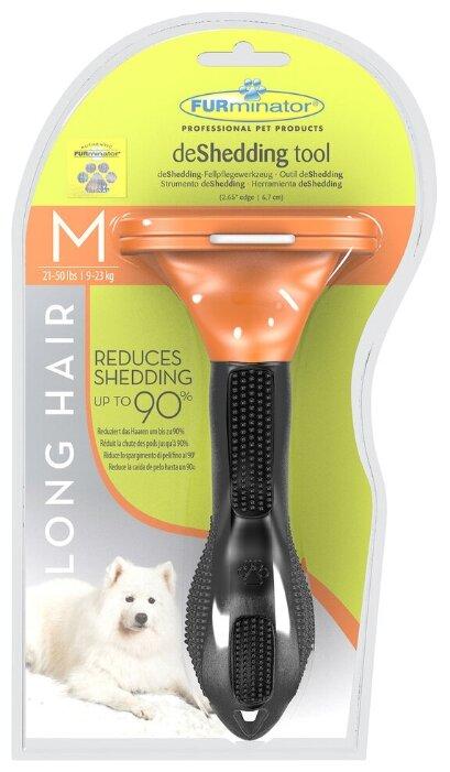 Фурминатор FURminator для длинношерстных собак средних пород 7 см оранжевый/черный
