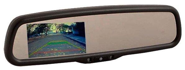 Автомобильный монитор AVEL AVS0458BM