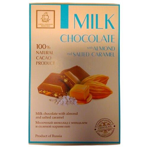 Шоколад КОРТЕС молочный с миндалем и соленой карамелью порционный, 75 г karl fazer молочный шоколад с крошкой соленой карамели 200 г