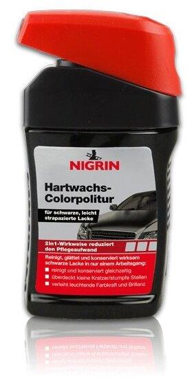 Воск для автомобиля NIGRIN полироль с твердым воском Hartwachs-Colorpolitur черный