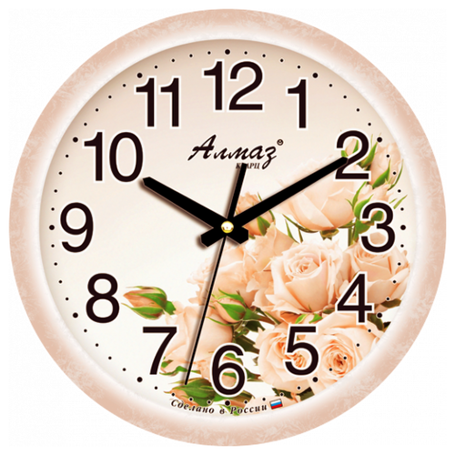 Часы настенные кварцевые Алмаз B04 бежевый