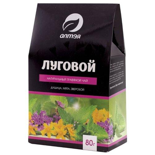 чай листовой алтэя луговой душица мята зверобой 80 гр 80 Чайный напиток травяной Алтэя Луговой , 80 г