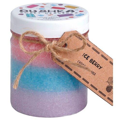 DUSHKA Скраб-жвачка для тела Ice berry 200 млСкрабы и пилинги<br>
